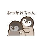 ゆるぺんぎん【ちょっぴり毒舌】(個別スタンプ:15)