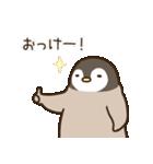 ゆるぺんぎん【ちょっぴり毒舌】(個別スタンプ:16)