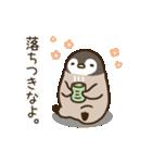 ゆるぺんぎん【ちょっぴり毒舌】(個別スタンプ:18)