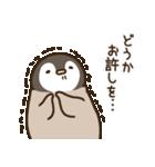 ゆるぺんぎん【ちょっぴり毒舌】(個別スタンプ:20)