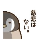 ゆるぺんぎん【ちょっぴり毒舌】(個別スタンプ:21)