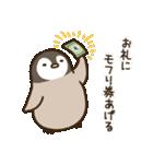 ゆるぺんぎん【ちょっぴり毒舌】(個別スタンプ:24)