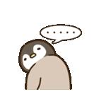 ゆるぺんぎん【ちょっぴり毒舌】(個別スタンプ:26)