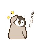 ゆるぺんぎん【ちょっぴり毒舌】(個別スタンプ:28)