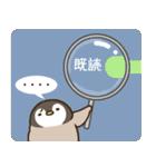 ゆるぺんぎん【ちょっぴり毒舌】(個別スタンプ:29)