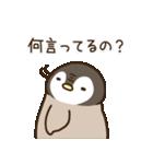 ゆるぺんぎん【ちょっぴり毒舌】(個別スタンプ:33)