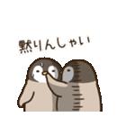 ゆるぺんぎん【ちょっぴり毒舌】(個別スタンプ:36)