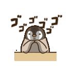 ゆるぺんぎん【ちょっぴり毒舌】(個別スタンプ:37)