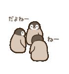 ゆるぺんぎん【ちょっぴり毒舌】(個別スタンプ:38)