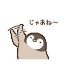 ゆるぺんぎん【ちょっぴり毒舌】(個別スタンプ:40)