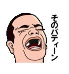 歯に海苔(個別スタンプ:01)
