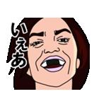 歯に海苔(個別スタンプ:02)