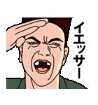 歯に海苔(個別スタンプ:03)