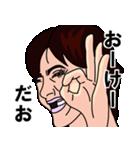 歯に海苔(個別スタンプ:04)