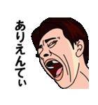 歯に海苔(個別スタンプ:06)