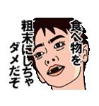 歯に海苔(個別スタンプ:07)