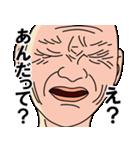 歯に海苔(個別スタンプ:08)
