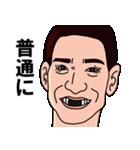 歯に海苔(個別スタンプ:10)