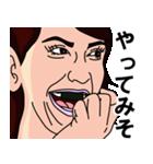 歯に海苔(個別スタンプ:11)