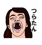 歯に海苔(個別スタンプ:12)