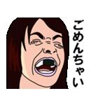 歯に海苔(個別スタンプ:13)