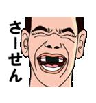 歯に海苔(個別スタンプ:14)