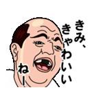歯に海苔(個別スタンプ:15)
