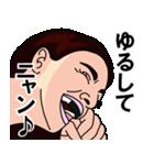 歯に海苔(個別スタンプ:16)