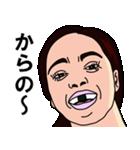 歯に海苔(個別スタンプ:17)
