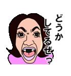 歯に海苔(個別スタンプ:18)