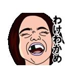 歯に海苔(個別スタンプ:19)
