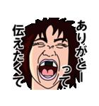歯に海苔(個別スタンプ:20)