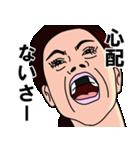 歯に海苔(個別スタンプ:22)