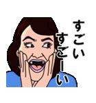 歯に海苔(個別スタンプ:23)