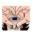 歯に海苔(個別スタンプ:24)
