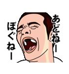 歯に海苔(個別スタンプ:25)