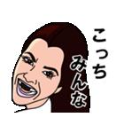 歯に海苔(個別スタンプ:26)