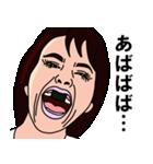 歯に海苔(個別スタンプ:27)