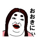 歯に海苔(個別スタンプ:30)