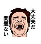 歯に海苔(個別スタンプ:31)