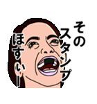 歯に海苔(個別スタンプ:33)