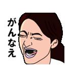 歯に海苔(個別スタンプ:34)