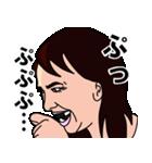 歯に海苔(個別スタンプ:35)