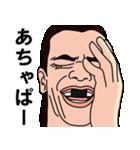 歯に海苔(個別スタンプ:37)