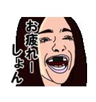 歯に海苔(個別スタンプ:38)