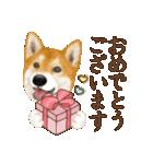 さすが!柴犬(敬語編)(個別スタンプ:16)