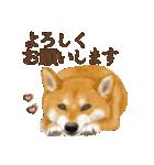 さすが!柴犬(敬語編)(個別スタンプ:39)