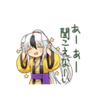 チャイニャン娘の先生スタンプ(個別スタンプ:17)