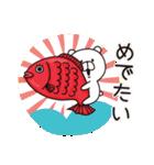 しろくまさん2★イベント編★(個別スタンプ:01)