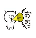 しろくまさん2★イベント編★(個別スタンプ:04)